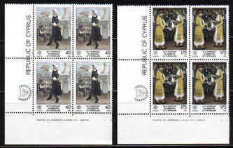 CYPRUS STAMPS SG 567-68 1981 EUROPA FOLK DANCES - MINT BLOCK OF 4 (b574)