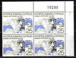 Cyprus Stamps SG 576 1981 25 Mils - Mint Block of 4 (b577)