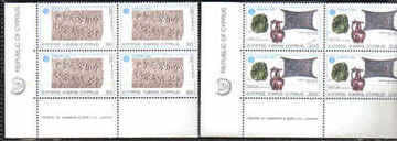 Cyprus Stamps SG 602-03 1983 Europa Ancient Works - Block of 4 MINT (b570)