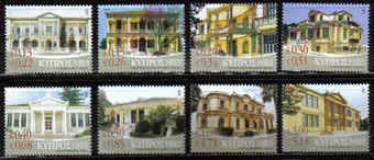 CYPRUS STAMPS SG 1145-52 2007 DEFINITIVES - MINT