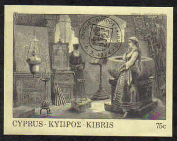Cyprus Stamps SG 631 MS 1984 Old engravings - CTO USED (a466)