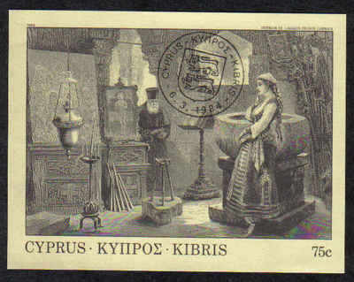 Cyprus Stamps SG 631 MS 1984 Old engravings - USED (a466)