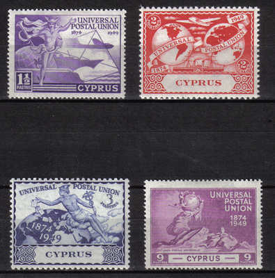 Cyprus Stamps SG 168-71 1949 UPU King George V - MLH