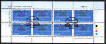 Cyprus Stamps SG 1206 2009  50th Anniversary of the European Court of Human Rights Full Sheets - USED (b655)