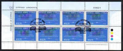 Cyprus Stamps SG 2009 (e)  50th Anniversary of the European Court of Human
