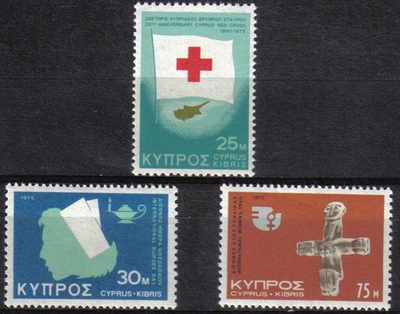Cyprus Stamps SG 446-48 1975 Anniversaries and Events - MINT