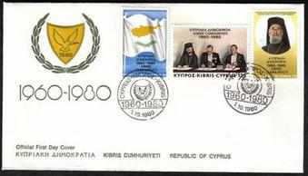 CYPRUS STAMPS SG 559-61 1980 20th ANNIVERSARY OF THE REPUBLIC - OFFICIAL FD