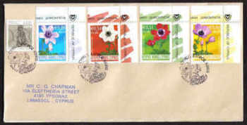 Cyprus Stamps SG 1158-61 2008 Anemone - Unofficial FDC (a785)