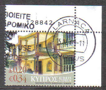 Cyprus Stamps SG 1147 2007 20c - USED (b423)