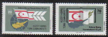 North Cyprus Stamps SG 154-55 1984 10th anniversary of the Turkish Landings - MINT