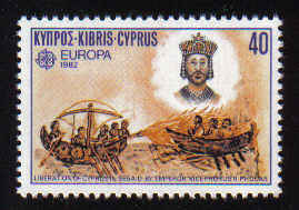 Cyprus Stamps SG 586 1982 40 Mils - Mint