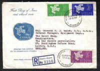 Cyprus Stamps SG 206-08 1962 Europa Doves - Unofficial FDC (a262)
