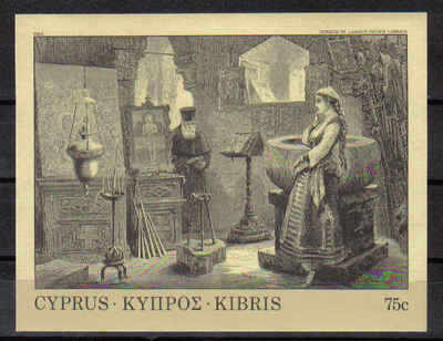 Cyprus Stamps SG 631 MS 1984 Old engravings - MINT