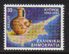 Greece 1985 25th Anniversary of the republic of Cyprus - MINT (a293)