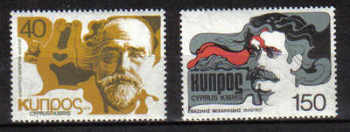 Cyprus Stamps SG 500-01 1978 Cypriot Poets - MINT
