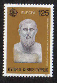 Cyprus Stamps SG 541 1980 125 Mils - Mint