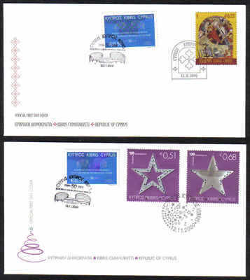 Cyprus Stamps SG 1207-09 and 1206 2009 Christmas and Court of Human Rights