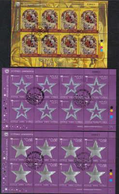 Cyprus Stamps SG 2009 (e) Christmas on Full Sheets - USED (b658)