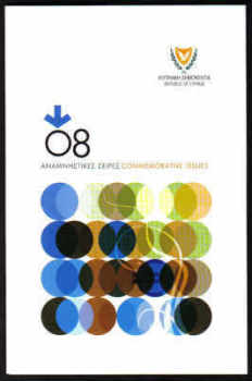 CYPRUS STAMPS 2008 Year Pack - Commemorative Issues