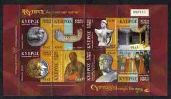 Cyprus Stamps SG 1170-77 2008 Cyprus Through The Ages Part 2 - MINT