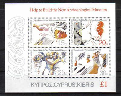 Cyprus Stamps SG 677 MS 1986 Archaeological museum fund - MINT