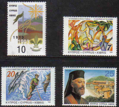 CYPRUS STAMPS SG 833-36 1993 ANNIVERSARIES & EVENTS