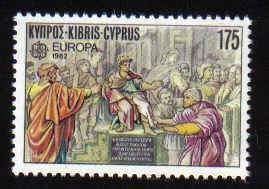 Cyprus Stamps SG 587 1982 175 Mils - Mint