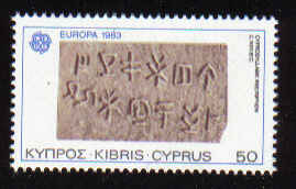 Cyprus Stamps SG 602 1983 50 Mils - Mint