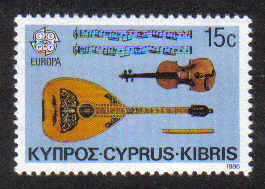 Cyprus Stamps SG 664 1985 15 Cents - Mint