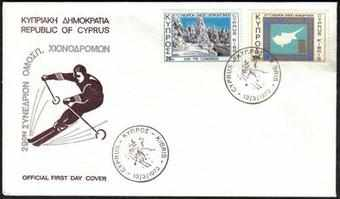 Cyprus Stamps SG 401-02 1973 Ski federation congress - Official FDC