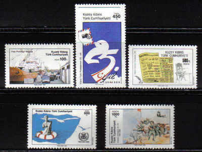 North Cyprus Stamps SG 264-68 1989 Anniversaries - MINT