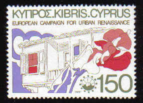 Cyprus Stamps SG 579 1981 150 Mils - Mint