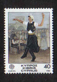 Cyprus Stamps SG 567 1981 40 Mils - Mint