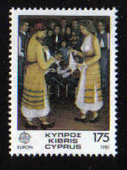 Cyprus Stamps SG 568 1981 175 Mils - Mint