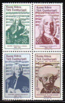 North Cyprus Stamps SG 172-75 1985 Europa Composers - MINT