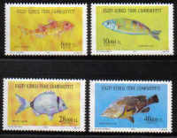 North Cyprus Stamps SG 418-21 1996 Fishes - MINT