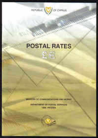 Booklet Cyprus Postal rates 2009 Issue - UNUSED Condition English