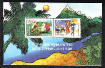India Cyprus 2006 Joint Issue Folk Dances - MINT (a261)