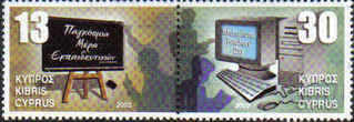 Cyprus Stamps SG 1036-37 2002 Teachers Day - MINT