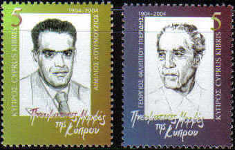 Cyprus Stamps SG 1089-20 2004 Intellectual Personalities - MINT