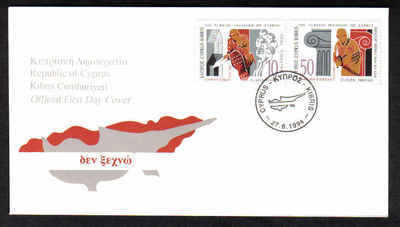 CYPRUS STAMPS SG 853-54 1994 FDC TURKISH LANDINGS - OFFICIAL FDC (a229)