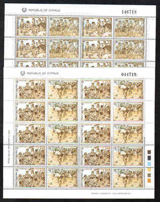CYPRUS STAMPS SG 740-43 1989 EUROPA CHILDRENS GAMES FULL SHEETS - MINT (p26