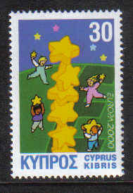 "Cyprus Stamps SG 0996 2000 Europa ""Building Europa"" - MINT"
