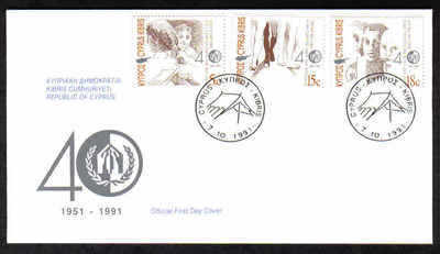 Cyprus Stamps SG 804-06 1991 40th Anniversary UN High Commissioner for Refu