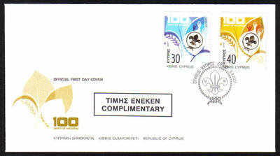Cyprus Stamps SG 1133-34 2007 Centenary of Scouting - Official FDC (b077)