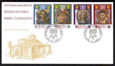Cyprus Stamps SG 794-97 1991 Mosaics Kanakaria Church Lythragomi Village -