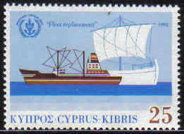 Cyprus Stamps SG 843 1993 Maritime and Shipping Conference - MINT