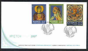 Cyprus Stamps SG 1153-55 2007 Christmas - Official FDC (a150)