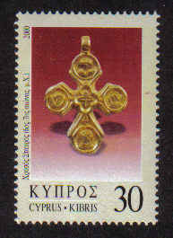 Cyprus Stamps SG 0988 2000 Definitives 30c - MINT