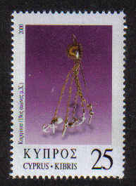 Cyprus Stamps SG 0987 2000 Definitives 25c - MINT